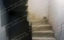 Евромісто бетонні сходи