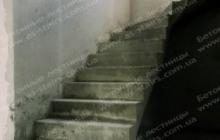 Осокорки бетонная лестница для дома