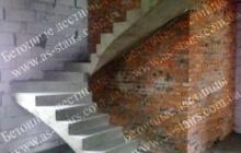 Монолитные ступени из бетона