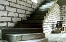 Лестница из бетона для дома